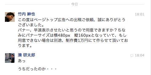 スクリーンショット 2013-03-09 8.59.39