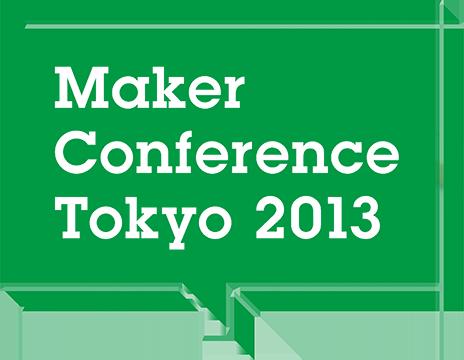 MCT2013_logo