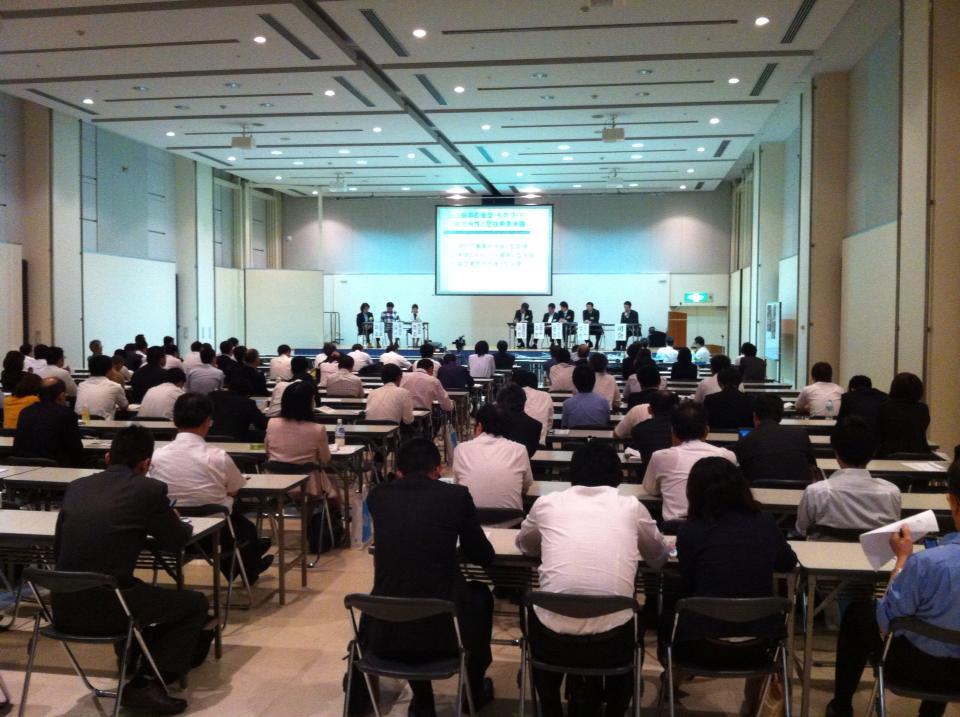 型技術者会議2013 パネラー