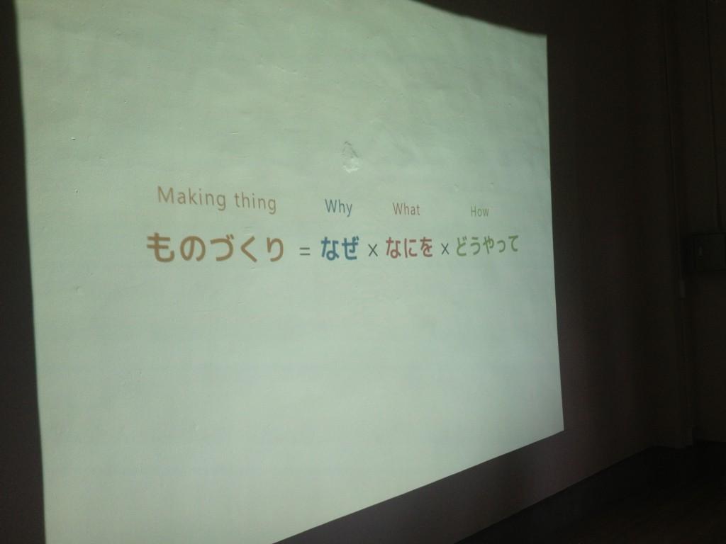 ROBOCON アイデアプロトタイピング